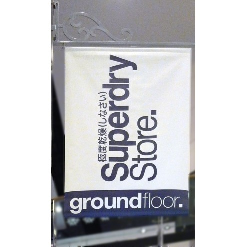 Indoor printed Banner