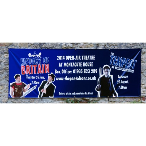 Vinyl Event Banner