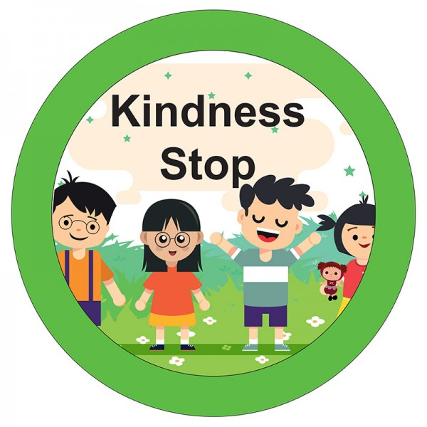 School Wall Sign - Kindness Stop