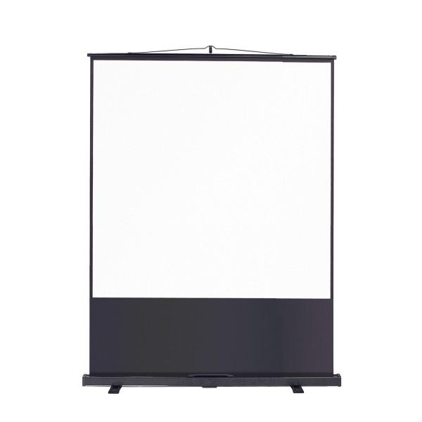 1500 x 1500mm Portable Projector Screen