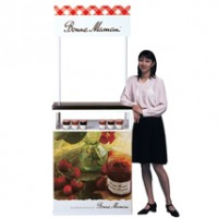 Bonus Promoter - Food Sampling Counter
