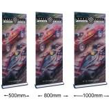 Quickscreen Retractable Banner Stand 500/ 850/ 1000mm