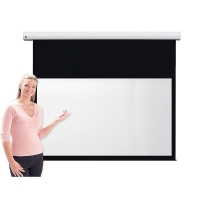 Motorised Projector Screen