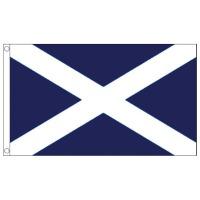 St Andrew's Saltire Flag - 5ft x 3ft