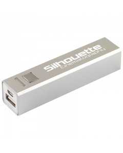 Apply Your Branding To The Power Bank